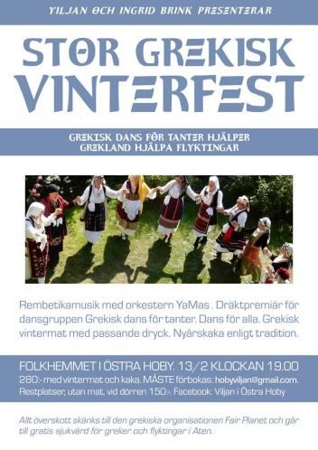 Grekisk Fest 13feb16, fb