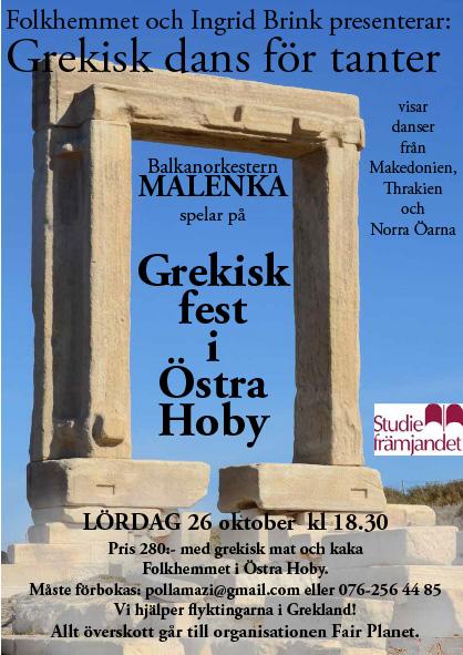 Grekfest20190809_med logoLR.jpg